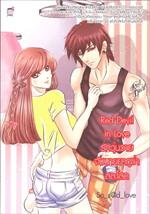 Red Devil in Love รักวุ่นวายจับนายยากูซ่าสละโสด