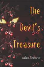 The Devil's Treasure [Boylove]