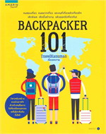 BACKPACKER 101