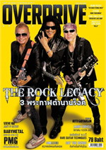 Overdrive Guitar Magazine Issus 218