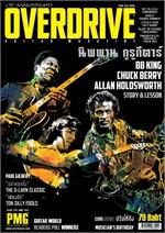 Overdrive Guitar Magazine Issus 220