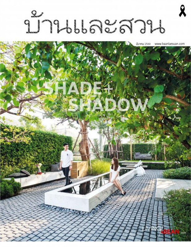 บ้านและสวน ฉ.487 (มี.ค.60)
