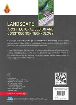 LANDSCAPE ARCHITECTURAL DESIGN AND CONSTRUCTION TECHNOLOGY
