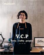 The Manual : V.C.P คน งาน มือ