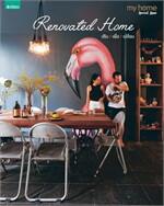 Renovated Home ปรับ/เพื่อ/เปลี่ยน