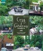 สวนในบ้านเล่ม 37 สวนอยู่สบาย Cozy Garden