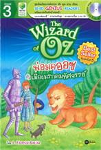 The Wizard of Oz พ่อมดออซฯ+CD