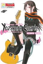 YOZAKURA QUARTET โยซากุระ ควอเท็ต เล่ม 1