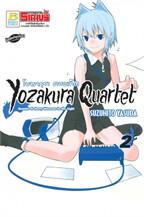 YOZAKURA QUARTET โยซากุระ ควอเท็ต เล่ม 2