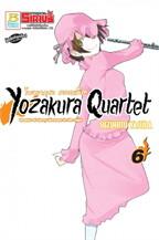 YOZAKURA QUARTET โยซากุระ ควอเท็ต เล่ม 6