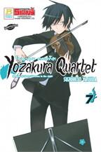 YOZAKURA QUARTET โยซากุระ ควอเท็ต เล่ม 7