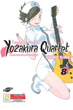 YOZAKURA QUARTET โยซากุระ ควอเท็ต เล่ม 8