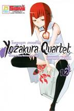 YOZAKURA QUARTET โยซากุระ ควอเท็ต เล่ม 12