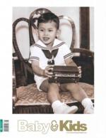 AMARIN BABY & KIDS ฉบับที่ 143 (มกราคม 2560 รัชกาลที่ 10)