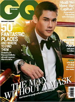 GQ THAILAND MAGAZINE June 2017