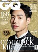 GQ THAILAND MAGAZINE September 2017