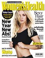 Women's Health - ฉ. มกราคม 2560