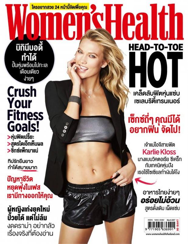Women's Health - ฉ. มีนาคม 2560