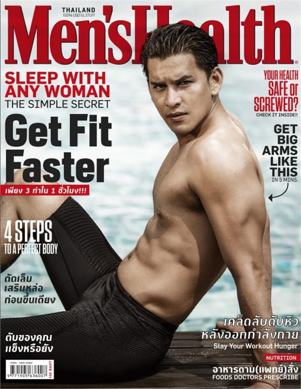 Men's Health - ฉ. มีนาคม 2560