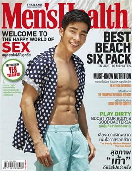 Men's Health - ฉ. เมษายน 2560