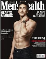 Men's Health - ฉ. พฤษภาคม 2560