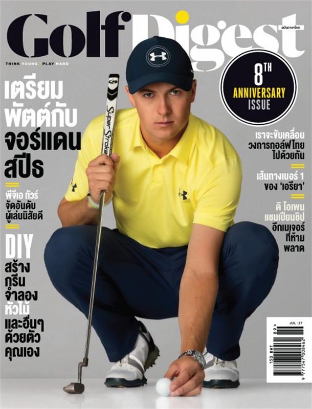 Golf Digest - ฉ. กรกฏาคม 2560