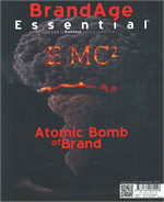 Atomic Bomb of Brand