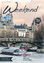 นิตยสารWeekend ฉ.104 ก.พ 60(ฟรี)