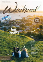 นิตยสารWeekend ฉ.105 มี.ค 60(ฟรี)