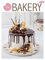 The BAKERY Magazine January 2017 (ฟรี)