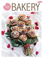 The BAKERY Magazine February 2017 (ฟรี)
