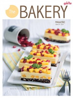 The BAKERY Magazine March 2017 (ฟรี)