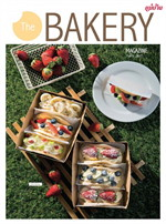 The BAKERY Magazine April 2017 (ฟรี)