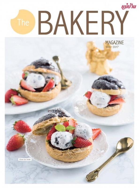 The BAKERY Magazine May 2017 (ฟรี)