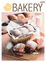 The BAKERY Magazine June 2017 (ฟรี)