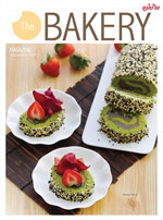 The BAKERY Magazine September 2017 (ฟรี)