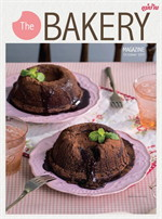 The BAKERY Magazine October 2017 (ฟรี)