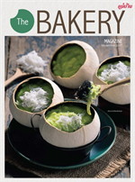 The BAKERY Magazine November 2017 (ฟรี)