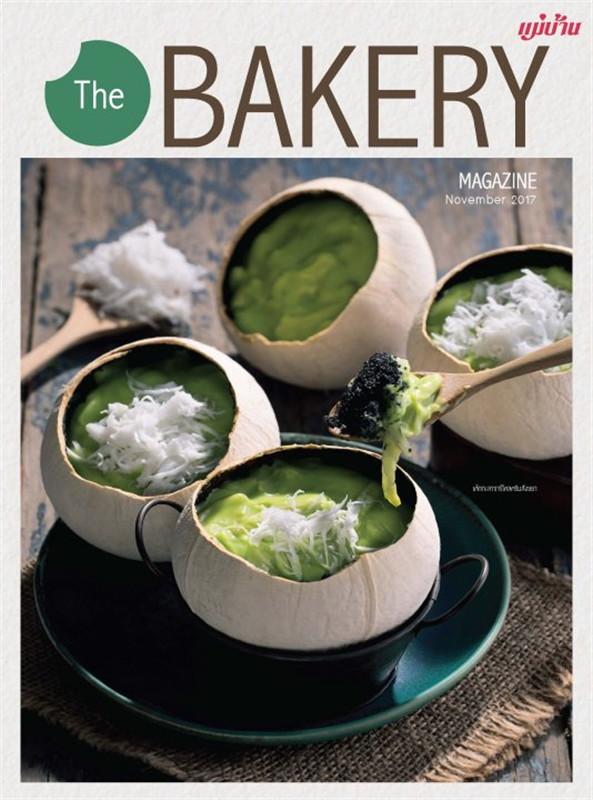The BAKERY Magazine November 2017 (ฟรี)