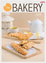 The BAKERY Magazine December 2017 (ฟรี)