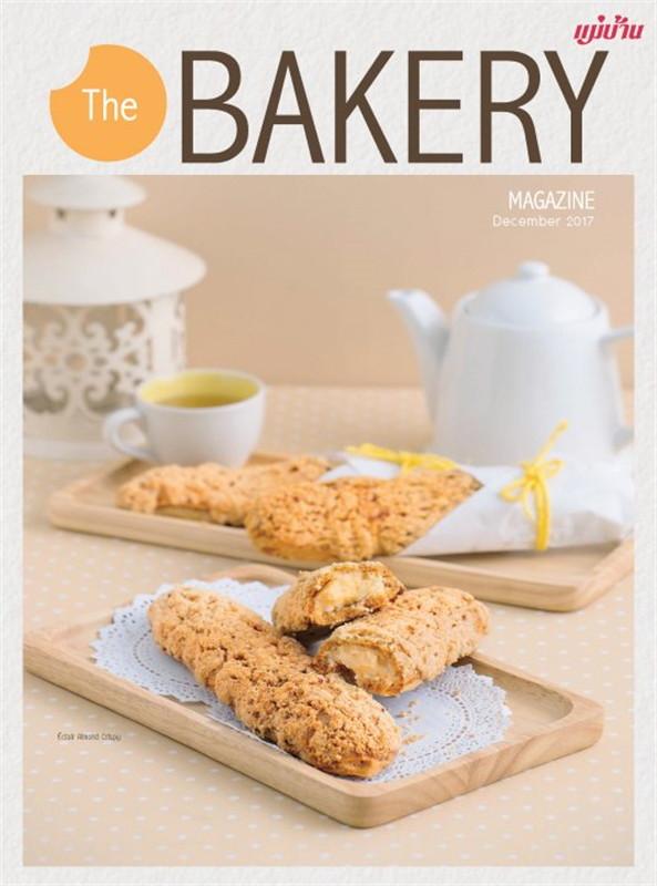 The BAKERY Magazine December 2017 (ฟรี)