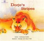 ดอร์เจ...เจ้าเสือไร้ลาย