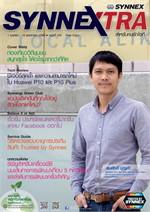 วารสาร SYNNEXTRA vol.102 (ฟรี)