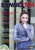 วารสาร SYNNEXTRA vol.104 (ฟรี)