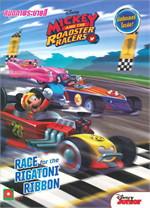 ระบายสีสติกเกอร์ Mickery and Roadster 1