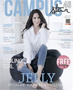 Campus Star Magazine No.46 (ฟรี)