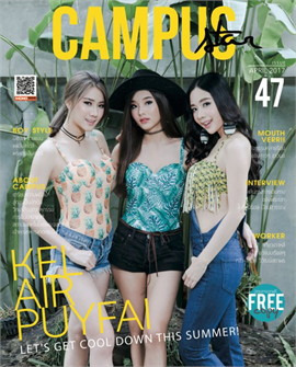 Campus Star Magazine No.47 (ฟรี)