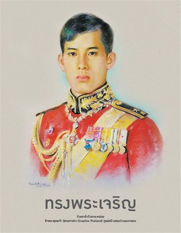 คิด Creative Thailand ปีที่8/4ม.ค.60(ฟรี