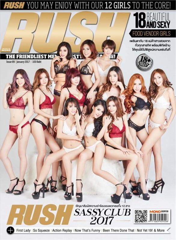 RUSH Magazine Issue 89 January 2017