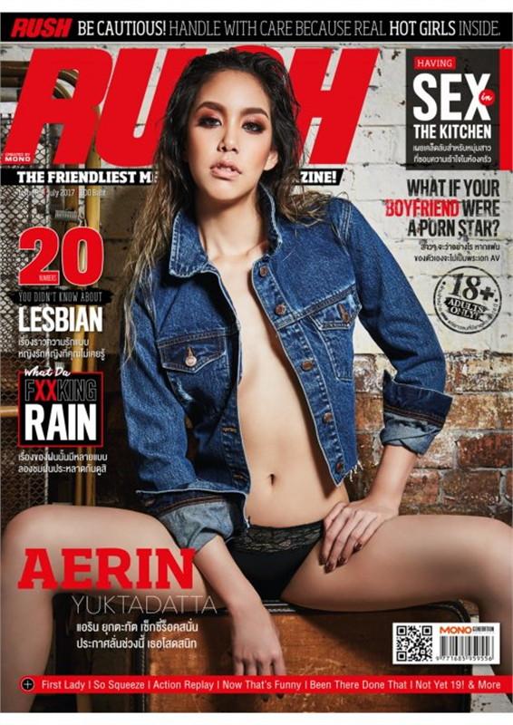 RUSH Magazine Issue 95 July 2017